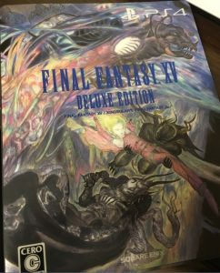 ff15 deluxe edition