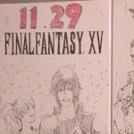 【FF15】ついに発売前日!キャラクター紹介 part1