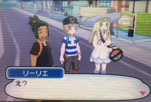pokemon_friends