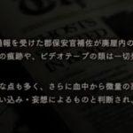 【バイオ7体験版】リベンジマッチ!絶対に脱出してやる!