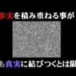 【ドラマ】放送禁止 ~ワケあり人情食堂~ 真相編/考察編