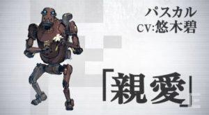 nierautomata_character17