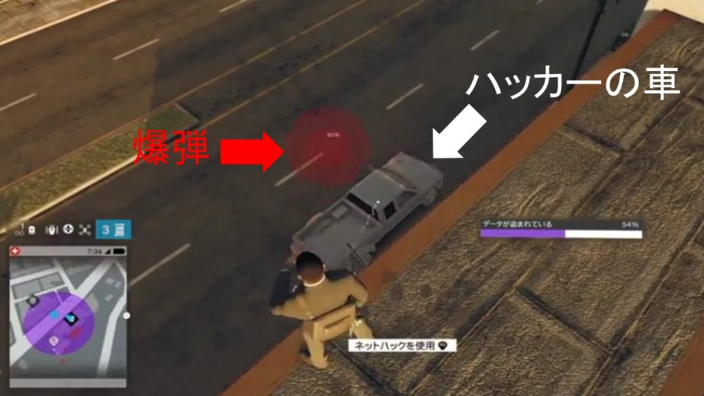 watchdogs2_2 ハッキング