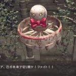 【ニーアオートマタ】プレイ日記#8 DLCプレイ『森林地帯』