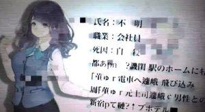 シノアリス 現実編