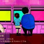 【ザンキゼロ】#15 嫉妬②単純所持でも違法なんだから!!