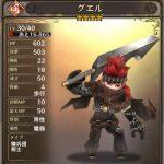 アークザラッドR#1 やっぱ赤い髪の毛の剣士好きだわ。