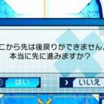 【ザンキゼロ】#40 原罪⑤とびらのまえ