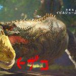 【MHW】プレイ日記 11狩目 食物連鎖の頂点になる!