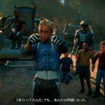 【FARCRY NewDawn】#5 敵の敵は味方理論