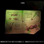 【2Dark】プレイ日記#ラスト 孤児院殲滅作戦