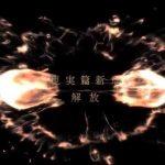 【シノアリス】#28 現実編新キャラ紹介 グレーテル&かぐや姫