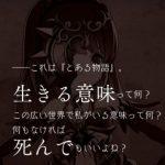 【シノアリス】#41 今回の防具イベントは現実編●●●?この世界は・・・