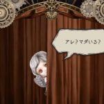 【シノアリス】#42 ハーフナイトメア(グレ)デビューしました。