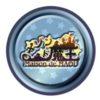 【トロコンハンター】#49 メゾン・ド・魔王